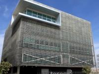 Tecnova, acreditado como Centro Tecnológico agroalimentario a nivel nacional