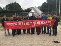 Una delegación china plantea colaboraciones con el IMIDA en proyectos de horticultura de invernadero en el país asiático
