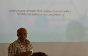 Javier Martín en la presentación del FG nacional.